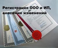 Регистрация ооо в нежилом помещении заполнение декларации 3 ндфл налог за учебу