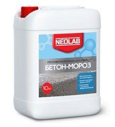 Бетон на морозе купить яхрома бетон