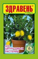Здравень турбо для цитрусовых растений 15 гр
