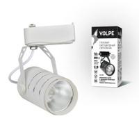 Светильник трековый ULB-Q251 9W/NW/K WHITE Светильник светодиодный трековый