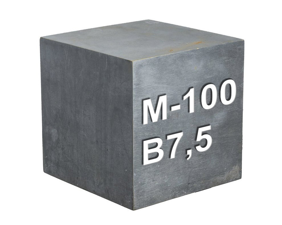 Куплю бетон на кмв инструкция по транспортировке бетонной смеси с помощью автобетононасоса